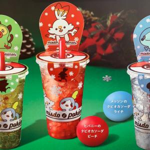 【ミスド】で「ポケモンのタピオカソーダ」が新登場!しゅわしゅわ&ぷるもち食感がたまらない♡