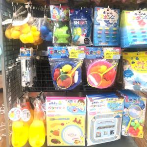 【ダイソー】お風呂で遊べるおもちゃが大充実♪片付け&収納用のグッズも一緒に紹介します!