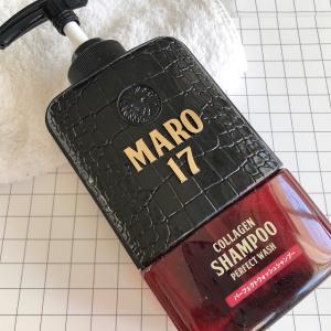 ダンナさんのギトギト頭皮、気になりませんか?そんなときは「MARO17」のシャンプーがおすすめです!