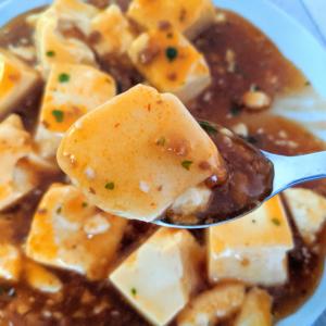 【料理の裏ワザ】市販の素で作った「麻婆豆腐」を高級店の味にする方法!アレを入れるだけで深みがアップ!