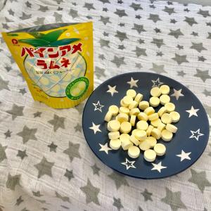 【ダイソー】アメなの?ラムネなの?謎の「パインアメラムネ」を食べてみた!