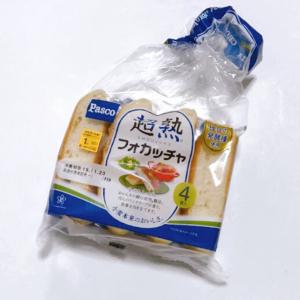 【Twitterで話題】山本ゆりさん考案の「フォカッチャチーズドッグ」が超時短で作れて激うまだった♡