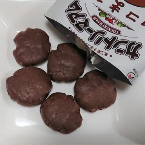 【セブン限定】チョコ量2倍!?贅沢すぎる「カントリーマアム チョコまみれ」を実際に食べてみた!