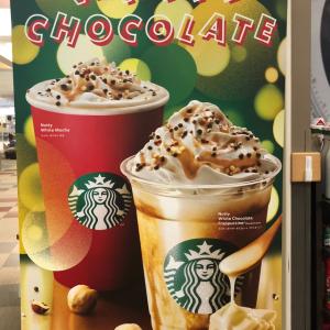 【スタバ新作】「ナッティホワイトチョコレートフラペチーノ」が登場♡おすすめのカスタムを紹介します!