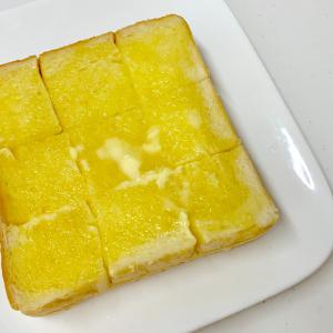 【家事ヤロウレシピ作ってみた】ワンランク上な「王道バタートースト」&やみつきになる「悪魔のトースト」