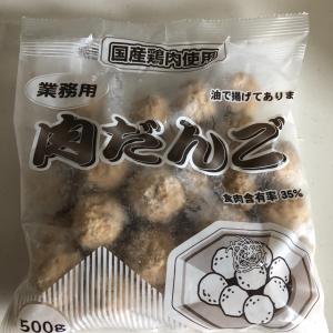 【業務スーパー】1個あたり約5円!?500g入りの「業務用 肉だんご」がお得すぎる!!