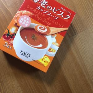 【カルディ】「海老のビスクカップスープ」が予想外の美味しさ!リゾットにアレンジできるのもうれしい♡