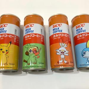 数量限定!「UCC  ミルクコーヒー」×「ポケモン」のコラボ缶が登場!豪華賞品が当たるキャンペーンも