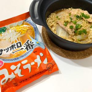 """【リュウジさんレシピ】""""サッポロ一番みそラーメン""""で、鍋とシメまで!「無水みそ油鍋」を作ってみた"""