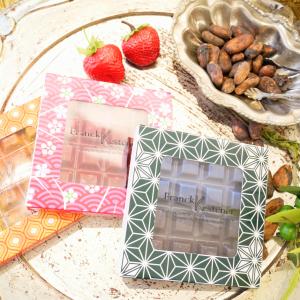 チョコレートの祭典「サロン・デュ・ショコラ2020」展示会に行ってきました!完売必至の注目商品は?