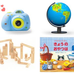 「楽天おもちゃ大賞2019」が決定!大賞のおもちゃ&ぞっこん絵本賞に輝いたのは…!?