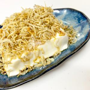 【タモリレシピであと1品】カリッと炒めたじゃこを豆腐にオンするだけの「じゃこ奴」を作ってみた