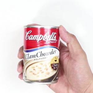 キャンベルの「クラムチャウダー缶」をもっと美味しくする裏ワザ!隠し味をちょい足しするだけ!