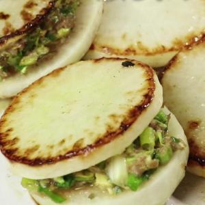 【大根活用レシピ】これ餃子⁉皮の代わりに大根で「バーガー風ヘルシー餃子」!糖質制限もできちゃう
