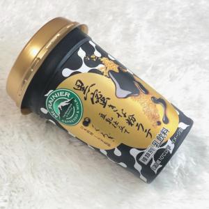 【期間限定】日本料理の名店が監修した「マウントレーニア 黒蜜きな粉ラテ」が登場!さっそく飲んでみた!