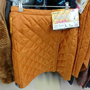 【ワークマン】の「防寒スカート」が便利すぎる!なんとひざ掛けとしても使えちゃう♪