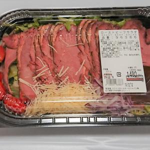 【コストコ】毎年大人気の「ローストビーフサラダ」が今年も販売スタート!さっそく食べてみた♡