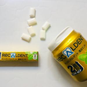 【歯の健康】歯学部発想成分って⁉プレミアム感のある「大人のリカルデント」を噛んでみた!