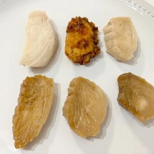 「サラダチキン」を6種類の調味料に漬けてみた!どれが美味しい⁉アレンジレシピも紹介