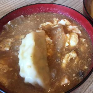 【ヒルナンデス!レシピ】冷凍餃子で新境地!「餃子のかきたま風味噌汁」がおかずいらずで絶品な件