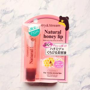 【新作コスメ】大人気リップ美容液「ハニーフルリップ」の限定もも色ボリュームが超優秀♡