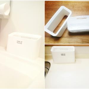 【3COINS】「スリムダストBOX」が超便利!狭いスペースにぴったりなごみ箱なんです♪