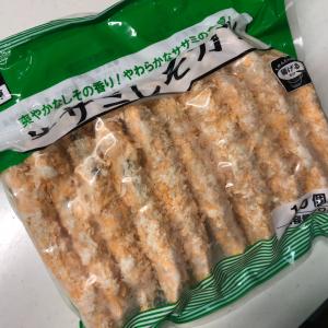 【業務スーパー】の「ササミしそカツ」は隠れた名品!?そのまま食べてもアレンジしても美味しい♡