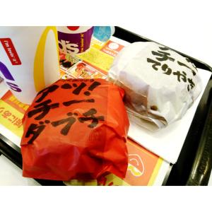 【マック】ダブチとてりやきに分厚いチーズをプラス!?チーズ好き大歓喜の期間限定メニューが登場!!