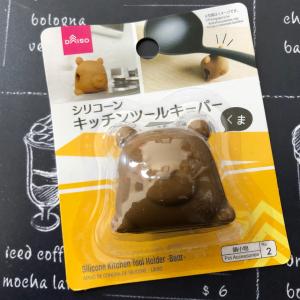 【ダイソー】で見つけたかわいい「くまの置物」はキッチンでマルチに使える超便利グッズだった!?