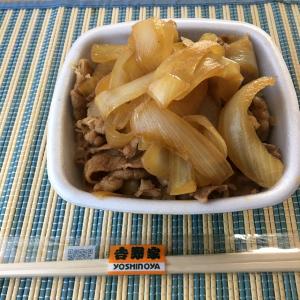 【吉野家】幻のメニュー「ねぎだく牛丼」の全国販売がスタート!さっそく食べてみた♡
