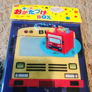 【ダイソー】かわいい絵柄の「キッズおかたづけBOX」を発見!見た目以上に収納力があるのがうれしい♪