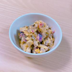 【ヒルナンデス!レシピ】おでんの具で「タルタルソース」を作ってみた!しば漬けが味のアクセント!
