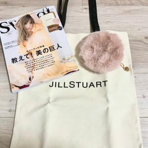 【sweet2月号】の付録は JILLSTUARTのトート&ファーポーチ♡セブン限定の増刊号もある!