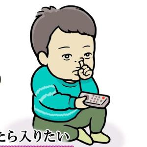 突っ込まずにはいられない!子どもは鼻の穴に自然と引き寄せられる【育児あるある図鑑File.58】