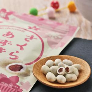 【カルディ】まるで桜餅!?「さくらあずきチョコ」がほんのりしょっぱくてやみつきの味♡