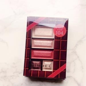 【リンメル】ショコラスウィートアイズの限定色「104 ダークチェリーショコラ」が可愛すぎる♡