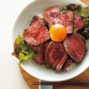 【赤身肉レシピ①】牛かたまり肉でも「マリネ」で柔らか!痩せたい人にぴったりのローストビーフの作り方