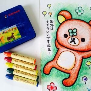 親子で楽しむ【ぬり絵】クレヨンでもっと上手に塗る方法♡