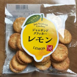【カルディ】「ジャムサンドクラッカー レモン」が爽やかな味わいでクセになる♡