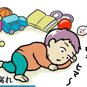 あんなにも欲しがっていたのに…子どもはおもちゃにすぐ飽きちゃう【育児あるある図鑑File.61】
