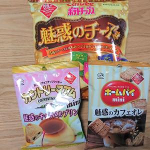 マツキヨ限定のポテチ・ホームパイ・カントリーマアム「魅惑の●●シリーズ」とは!?実際に食べてみた!