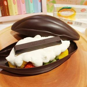 【1日10食限定】カカオが丸ごと食べられる!キットカット「カカオフルーツ デセール」はこの時期だけ