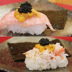 【2月5日~3月1日限定】かっぱ寿司に「キャビア」初登場!大トロ、蟹、ウニもなんと300円!