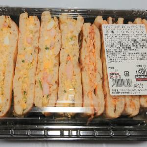 【コストコ】新商品「シュリンプエッグ&ピメントチーズチキン」は絶対温めてから食べるべし!!