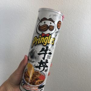ドン・キホーテ限定!プリングルスの新味は牛丼味!