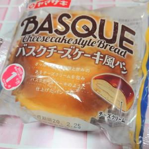 【ダイソー】「バスクチーズケーキ風パン」が期待以上にバスチー風で美味!