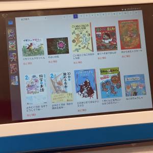 【進研ゼミ】日本最大級の電子図書館サービス「まなびライブラリー」を期間限定で無料公開!