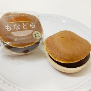【シャトレーゼ】話題のハイブリッド和菓子「もなどら」は、どら焼き×もなかの贅沢コンビ!