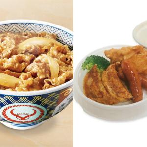 一斉休校中の子ども向け食事サービスを「吉野家」と「餃子の王将」で実施中!