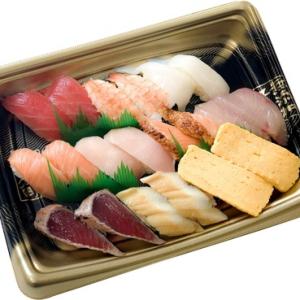 日本の子ども達へ社長がお寿司で応援!「ネットで社長のジャンケン大会」実施!